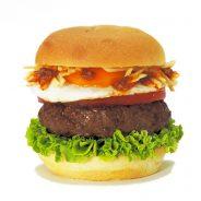 Fotografía hamburguesa Gaucha The Good Burguer